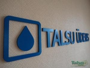 Jauns regulējums ūdenssaimniecības nozarē
