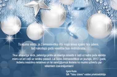 Skaistus Ziemassvētkus un izaicinājumiem pilnu jauno gadu!