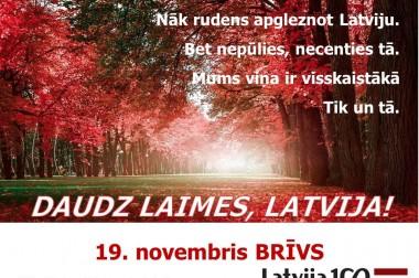 Sveiciens Latvijas dzimšanas dienā!